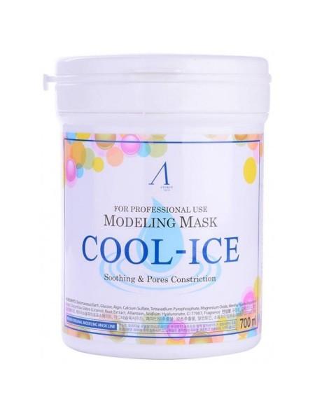 """Альгинатная маска охлаждающая Cool-Ice Modeling Mask Container 700 мл """"Anskin"""""""