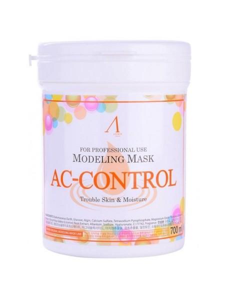 "Альгинатная маска против акне AC Control Modeling Mask 700 мл ""Anskin"""