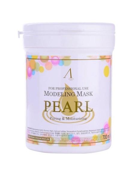 "Альгинатная маска с жемчугом Pearl Modeling Mask Container 700 мл ""Anskin"""