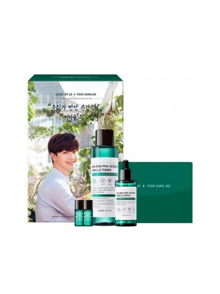 """Набор Yook Sungjae Limited Edition Miracle Set """"Some By Mi"""""""