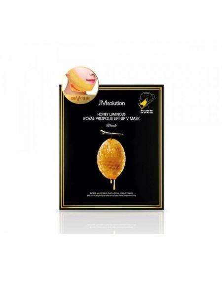 """Лифтинг-маска для V зоны с прополисом Honey Luminous Royal Propolis Lift-Up V Mask Blac """"JMsolution"""""""