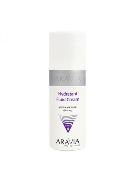 """Флюид увлажняющий Hydratant Fluid Cream, 150 мл """"Aravia"""""""