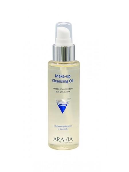 "Гидрофильное масло для умывания Make-up Cleansing Oil 110 мл ""Aravia"""
