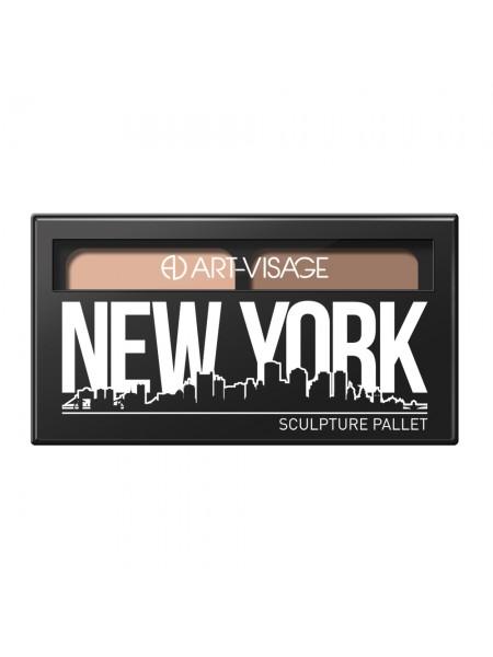 """Набор для скульптурирования NEW YORK кремовый  """"Art-Visage"""""""