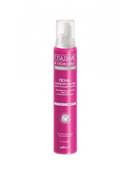 """Пена-ламинирование для волос экстремально сильная фиксация и роскошный блеск 200 мл """"Bielita"""""""