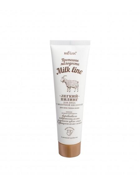 """Лёгкий пилинг для лица с молочной кислотой для всех типов кожи """"Протеины молодости"""" 100 мл """"Bielita"""""""