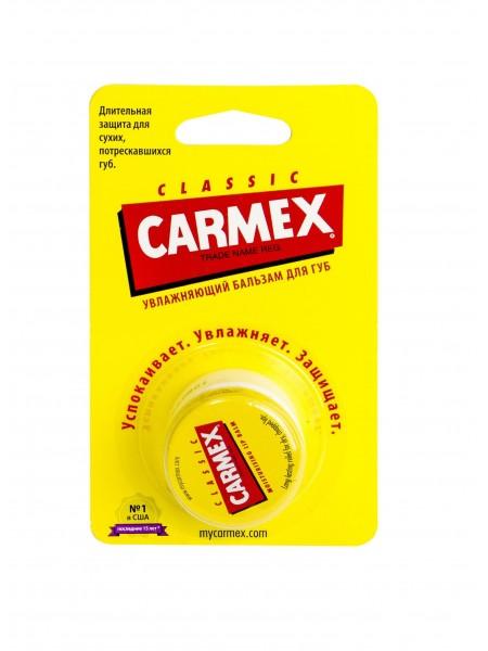 """Бальзам для губ классика в баночке  """"Carmex"""""""