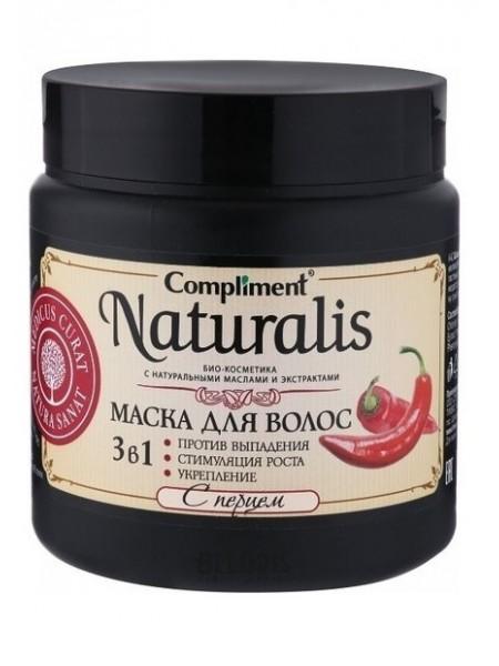"""Маска для волос 3 в 1 с перцем  Naturalis """"Compliment"""""""