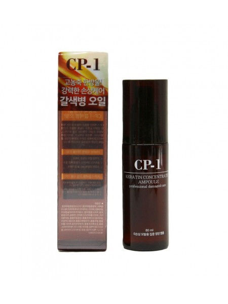 "Эссенция для волос CP-1 Keratin Concentrate Ampoule 80 мл ""Esthetic House"""
