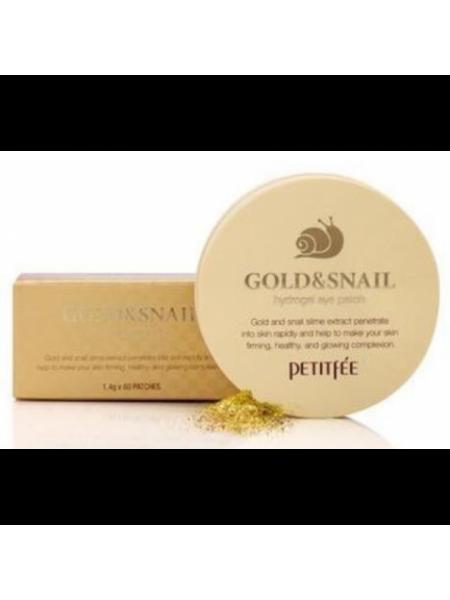 """Патчи под глаза с частичками золота и экстрактом улитки для подтяжки нижнего века 60pcs Gold and Snail  """"PETITFEE"""""""