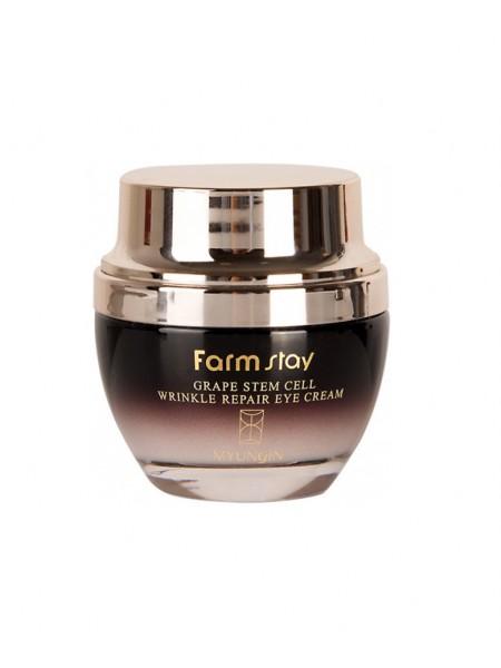 """Крем для век с Grape Stem Cell Wrinkle Repair Eye Cream """"Farm Stay"""""""