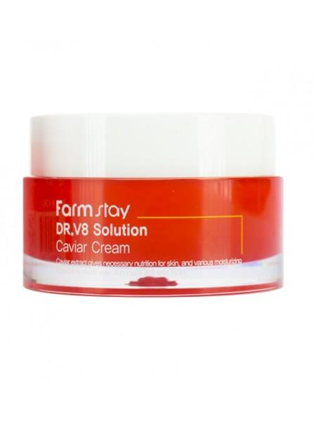 """Крем с экстрактом икры  DR-V8 Solution Caviar Cream, 50 мл """"Farm Stay"""""""