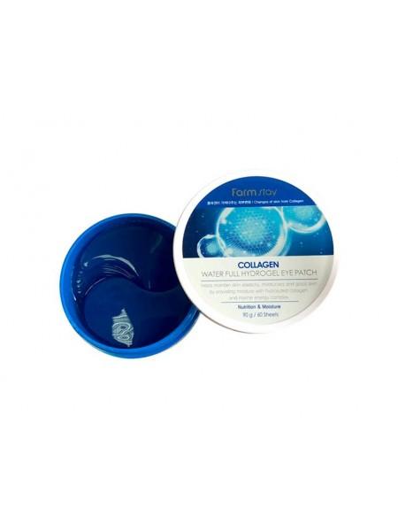 """Гидрогелевые патчи для глаз Collagen Water Full Hydrogel Eye Patch """"Fram Stay"""""""