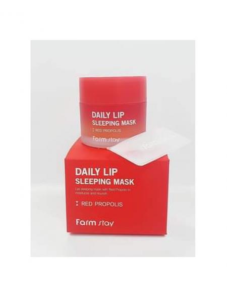 "Ночная маска для губ с прополисом, 20 гр red propolis ""Farm Stay"""