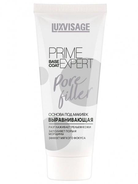"""Основа под макияж выравнивающая тон прозрачный PRIME EXPERT Pore filler """"LUX Visage"""""""