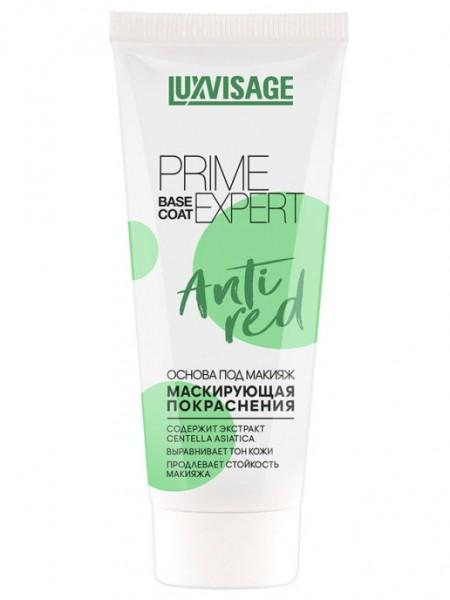 """Основа под макияж маскирующая покраснения тон Зеленый PRIME EXPERT Pore filler """"LUX Visage"""""""