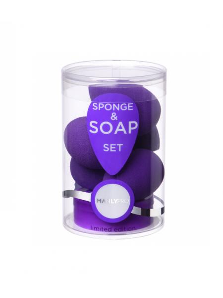 """Набор бьюти спонжей (5 шт) плюс мыло для очистки спонжей (лимитированный выпуск) СП20  """"ManlyPro"""""""