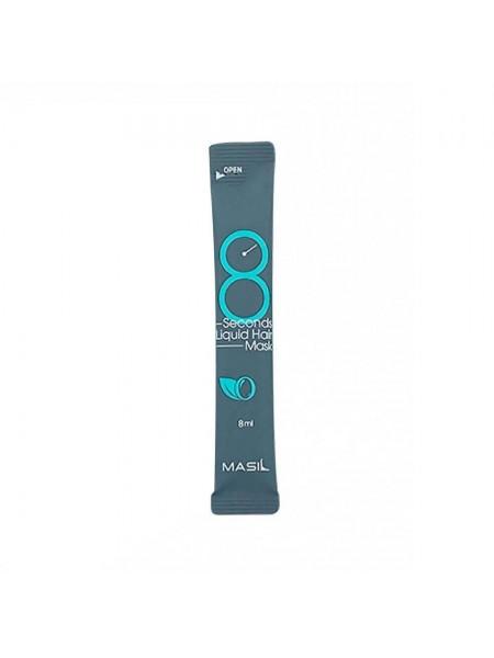 """Экспресс-маска для объема волос 8 Seconds Liquid Hair Mask — 8 мл """"Masil"""""""