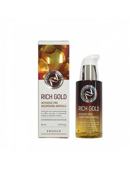 """Сыворотка для лица Rich Gold Intensive Pro Nourishing Ampoule 30 мл """"Enough"""""""