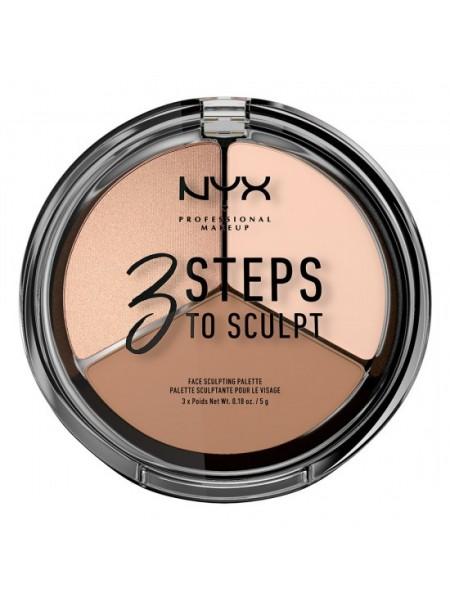 "Тройная палетка для скульптурирования  3 Steps To Sculpt  ""NYX"""