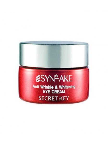 """Крем для глаз Syn-Ake Anti Wrinkle & Whitening Eye Cream 15 мл """"Secret Key"""""""