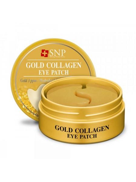 """Многофункциональные гидрогелевые патчи с золотом и коллагеном  Gold Collagen Eye Patch """"SNP"""""""