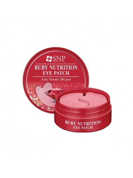 "Патчи для глаз с экстрактом пудры рубина Ruby Nutrition Eye Patch 60 шт. ""SNP"""