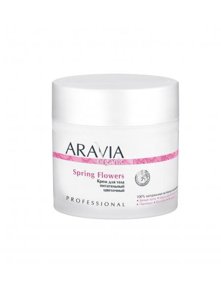 """Крем для тела питательный цветочный Organic Spring Flowers """"Aravia"""""""