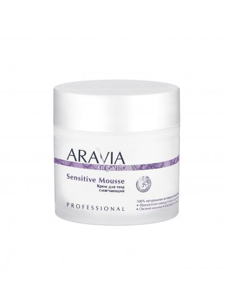 """Крем для тела смягчающий Organic Sensitive Mousse 300 мл """"Aravia"""""""