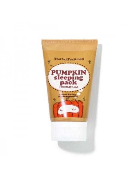 """Энзимная ночная маска с тыквой и керамидами  Pumpkin Sleeping Pack """"Too Cool For School"""""""